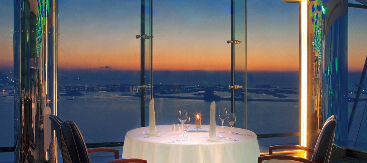 Burj Al Arab Al Muntaha Restaurant Menu